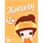 kociety  vitamin c