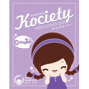 Kociety Collagen Facial Mask