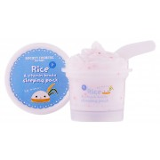 Kociety Rice & Vitamin Beads Sleeping Pack